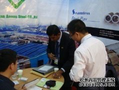 On-site Photos at Marine Tech Korea 2010