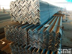 Manufacturer and Supplier of Angle Bar