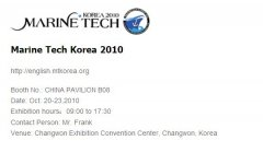 2010 Korea Marine Equipment Exhibition