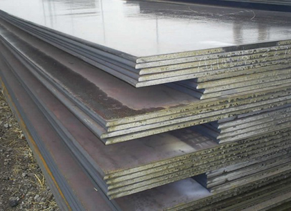Alloy Steel Plate Supplier from AGICO Steel with Wide Applications