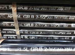 Oil Gas Transport Steel of Anson Steel Exporter Hot Sale for Consumer