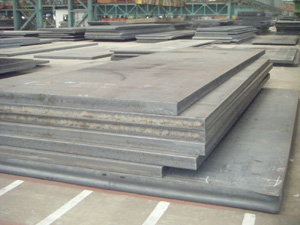 shipbuilding offshore plate
