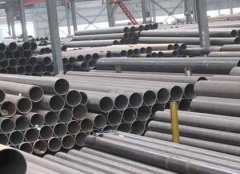 low carbon steel